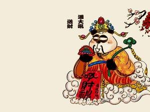 安卓动漫 过年 新年 蛇年 财神 潘大吼 破五 熊猫 2013手机壁纸