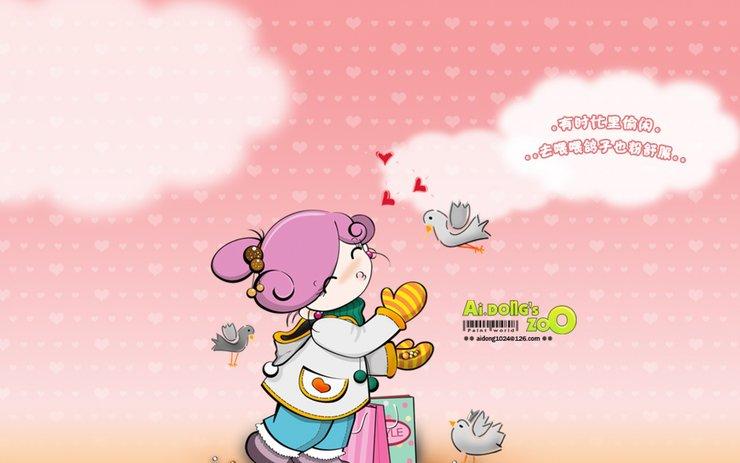 安卓爱冬 女孩 精美 可爱 原创 卡通手机壁纸