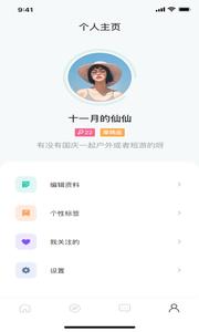 啵乐app下载_啵乐APP官方版下载