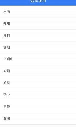 河南工会e家 1.0.1 安卓版