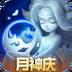 迷雾世界-重回游戏初心 安卓最新官方正版