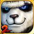 太极熊猫2-雷霆狮王 安卓最新官方正版