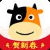 途牛旅游 安卓最新官方正版
