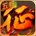 征程-五行克敌 安卓最新官方正版