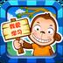 儿童学习游戏 安卓最新官方正版