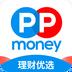 PPmoney理财安卓版(apk)