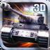 3D坦克争霸2-世界大战安卓版(apk)
