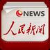 人民新闻 安卓最新官方正版