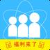 集团通讯录 安卓最新官方正版