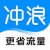 冲浪导航 安卓最新官方正版