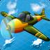 单机飞机射击小游戏安卓版(apk)