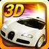 3D终极狂飙3安卓版(apk)
