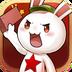 那兔之大国梦-动漫正版授权 安卓最新官方正版