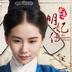 女医明妃传电视剧 安卓最新官方正版