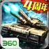 坦克风云-红警OL安卓版(apk)