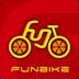 funbike单车安卓版(apk)