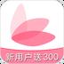 鲜花中国 安卓最新官方正版