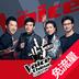中国好声音第四季 安卓最新官方正版