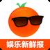 橘子娱乐 安卓最新官方正版