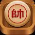 中国象棋安卓版(apk)
