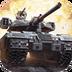 重装突击-轻竞技载具对战安卓版(apk)