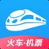 智行火车票12306购票安卓版(apk)