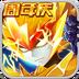 赛尔号超级英雄-巅峰之战 安卓最新官方正版