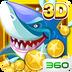 集结号捕鱼3D版-街机正版安卓版(apk)