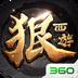 狠西游-正版同名手游 安卓最新官方正版