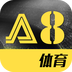 A8体育直播NBA英超安卓版(apk)