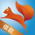 松鼠金融借款 安卓最新官方正版