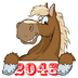 2048萌宠消消乐 3.0安卓游戏下载