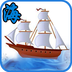 中国海运门户