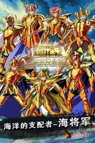 《圣斗士星矢国语版》动漫_全集在线观看_动画片高清