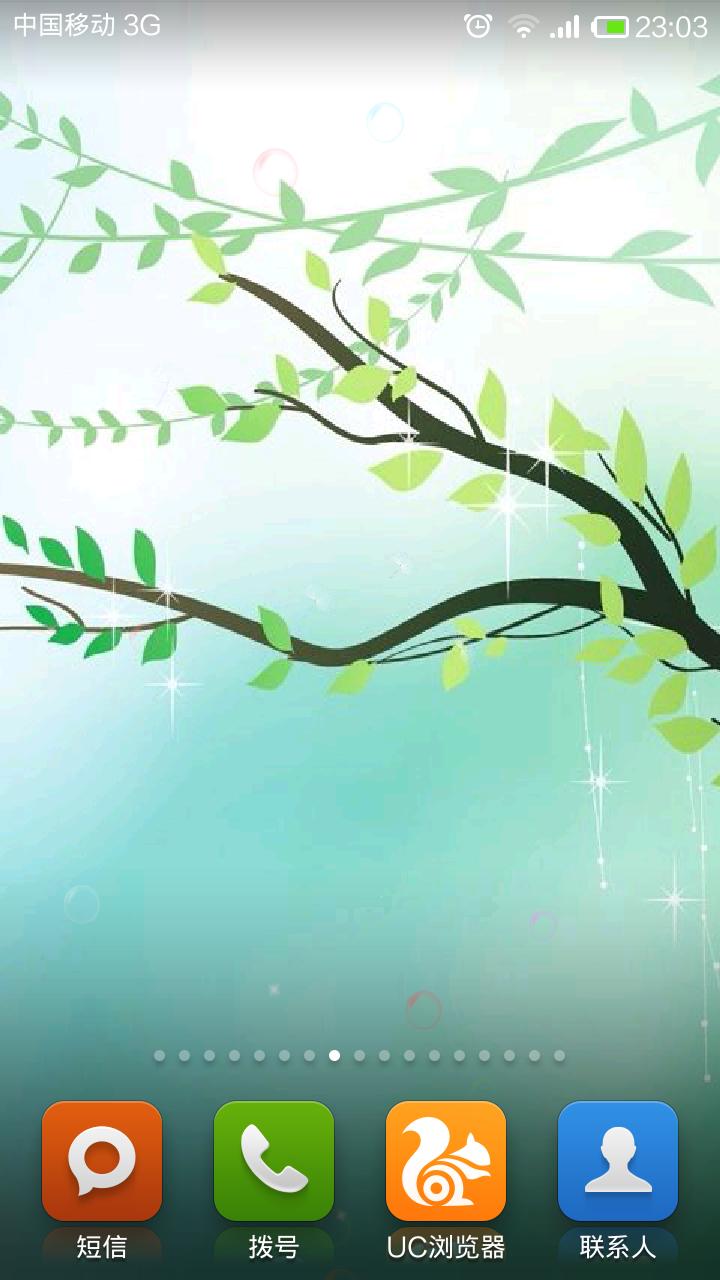 绿色,代表清新,希望,也代表着安全、平静、舒适之感. 绿色心情壁纸,给您每一天不一样的好心情. 丰富的背景可随心选择,可左右拖动背景图片,并且手轻轻一点击则可更换,不喜欢该效果,也可在设置勾选锁屏 绿色的图片背景搭配上多彩缤纷的windows气泡再加上想到碰撞的效果,马上让您的手机桌面壁纸炫起来.