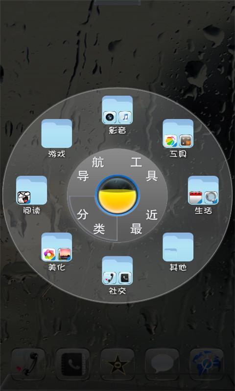 小可爱直播 app苹果版
