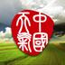 中国天气通2014