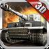 3D坦克争霸-二战风云