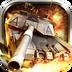 第7装甲师-跨服军团战