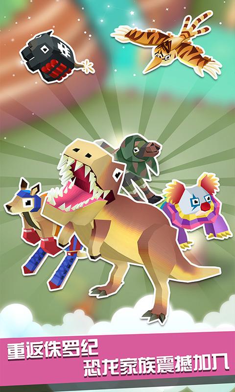 疯狂动物园安卓版高清截图