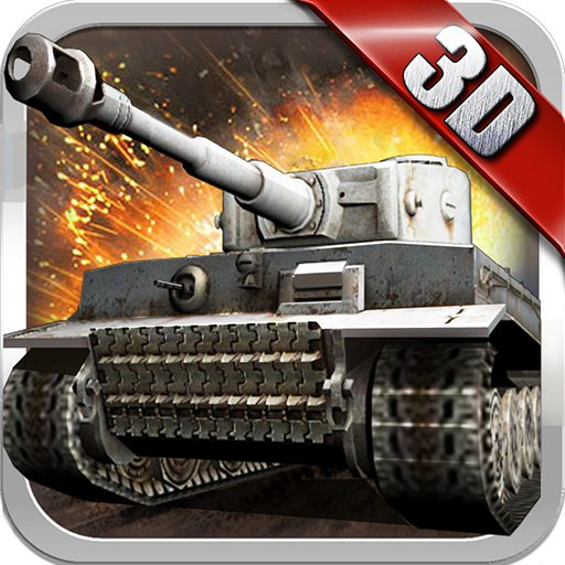 3D坦克争霸(二战风云)