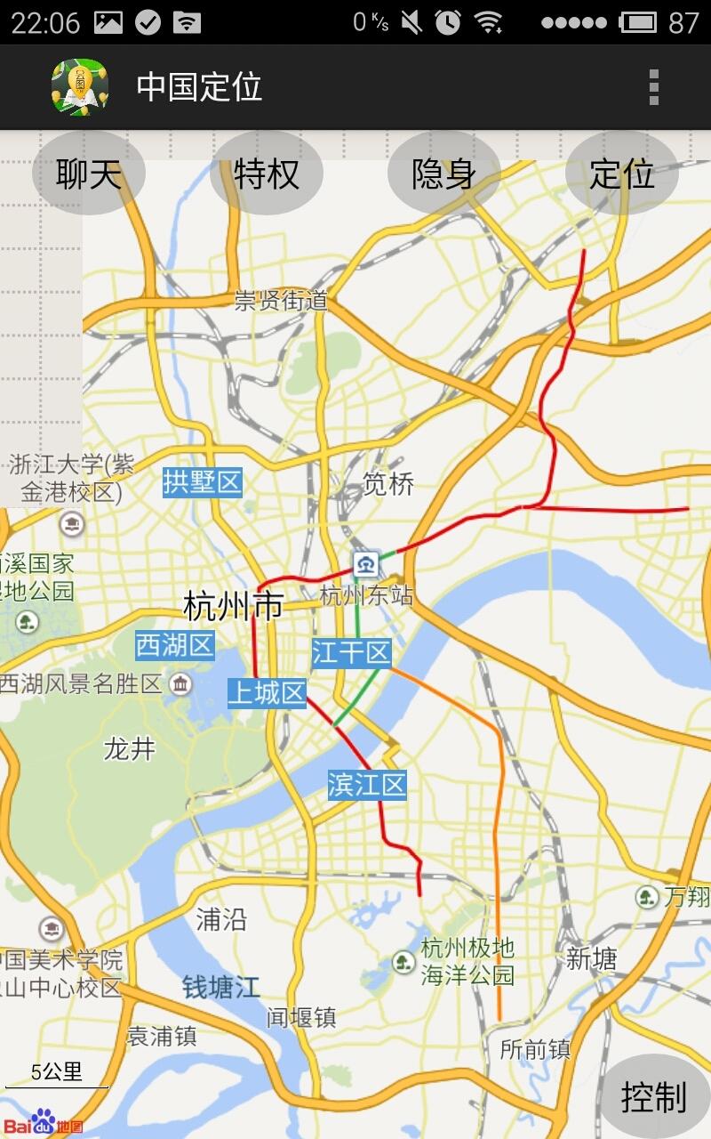 地图旅游 中国定位下载,—风暴网 软件