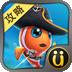 捕鱼达人2伴侣 1.0.2安卓游戏下载