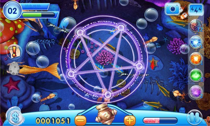 游戏 休闲益智 >捕鱼小三  新版海底捕鱼游戏,就是要你上瘾,极致的