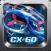 CX-60