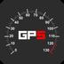 GPS仪表盘