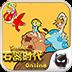 石器时代2攻略助手 1.1安卓游戏下载