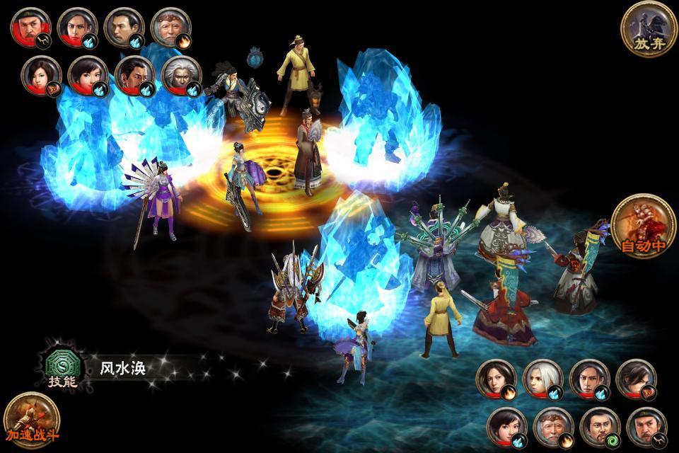 女神三国官网免费下载 女神三国攻略360手机游戏
