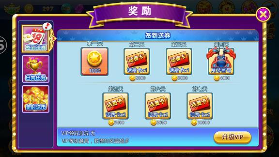 《彩金捕鱼ol》游戏介绍--捕鱼攻略4条