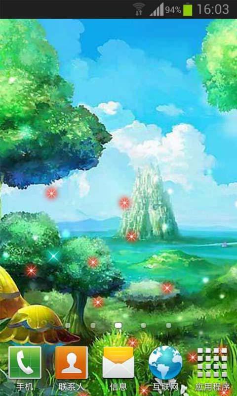 手绘梦幻风景动态壁纸